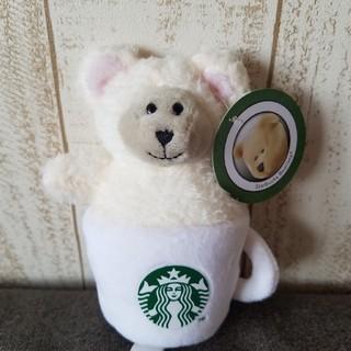 スターバックスコーヒー(Starbucks Coffee)のスターバックスニューイヤー ベアリスタ ねずみ Mini(ぬいぐるみ)