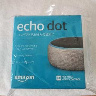 エコー(ECHO)の新品 Amazon Echo Dot 第3世代 ヘザーグレー(スピーカー)