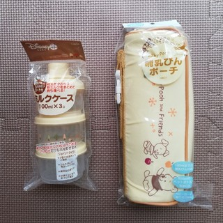ディズニー(Disney)の【新品未開封】ミルクケース&哺乳瓶ケース セット(哺乳ビン)
