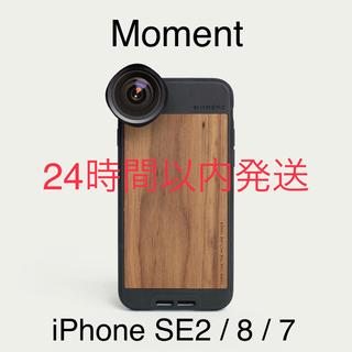 日本未発売 Moment iPhone SE2対応 Wallnut Case(iPhoneケース)