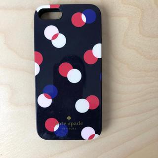 ケイトスペードニューヨーク(kate spade new york)のケイトスペード    ipone5s携帯ケース(モバイルケース/カバー)