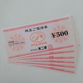 フジヤ(不二家)の不二家 株主優待券 3000円分(ショッピング)