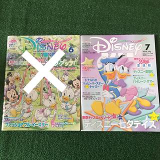 ディズニー(Disney)のディズニー ファン 7月号 Disney fan(アート/エンタメ/ホビー)