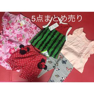 ニシマツヤ(西松屋)のキッズ服70まとめ売り(その他)