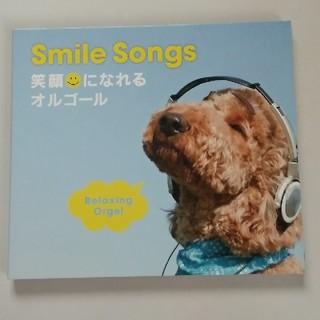 笑顔になれるCD   【α波オルゴールCD】(ヒーリング/ニューエイジ)