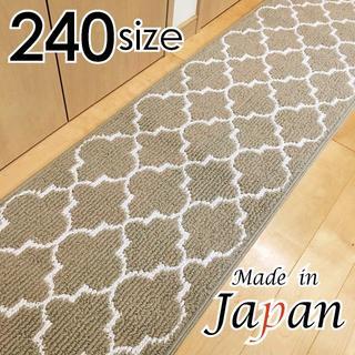 45x240*新品日本製*モロッカン*ベージュ(キッチンマット)
