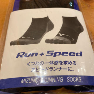 MIZUNO - ミズノ ソックス