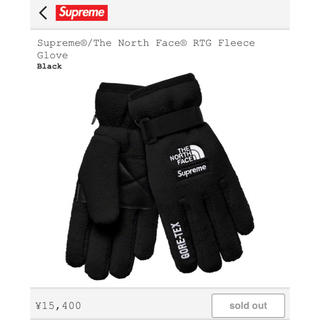 シュプリーム(Supreme)のRTG Fleece Glove  size:m(手袋)