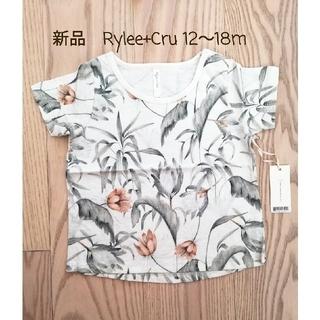 コドモビームス(こどもビームス)の新品 Rylee+Cru Tシャツ 12〜18m(Tシャツ)