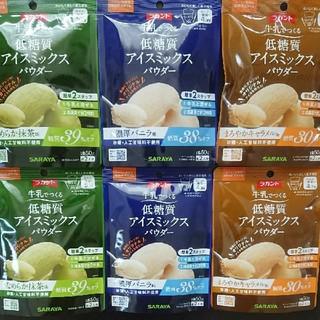 サラヤ(SARAYA)の低糖質 ダイエット 抹茶 バニラ キャラメル ラカント アイスミックス パン(菓子/デザート)