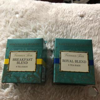 ルピシア(LUPICIA)のフォートナム&メイソン 紅茶セット(茶)