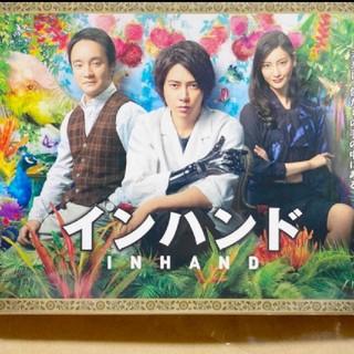 ヤマシタトモヒサ(山下智久)の新品・未開封*インハンド Blu-ray BOX (TVドラマ)
