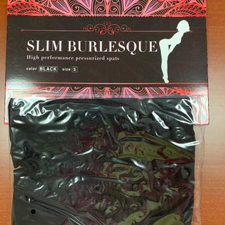 スリムバーレスク SLIM BURLESQUE Sサイズ ブラック(エクササイズ用品)
