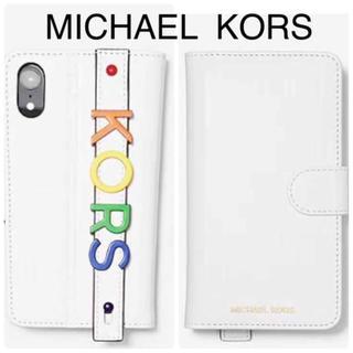 マイケルコース(Michael Kors)のマイケルコース iPhone XS X 手帳型 ケース アイホン 新品 ブランド(iPhoneケース)
