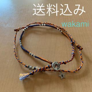 ワカミ(wakami)のwakami × BEAMS 別注アンクレット2本セット(アンクレット)