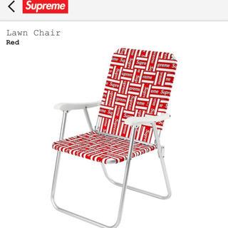 シュプリーム(Supreme)のsupreme Lawn Chair チェアー 椅子 シュプリーム(折り畳みイス)
