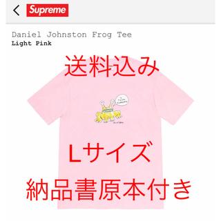 シュプリーム(Supreme)のSupreme × Daniel Johnston Frog Tee L(Tシャツ/カットソー(半袖/袖なし))