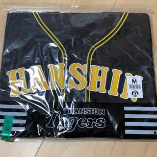 ハンシンタイガース(阪神タイガース)の阪神タイガースレプリカユニフォーム  無地Mサイズ(応援グッズ)