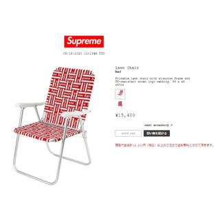 Supreme/Lawn Chair(その他)