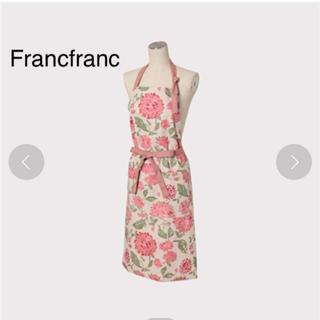 フランフラン(Francfranc)のFrancfranc   マミリ  フルエプロン  ⭐️ピンク(収納/キッチン雑貨)