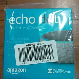 エコー(ECHO)のAmazon Echo Dot 第三世代(スピーカー)