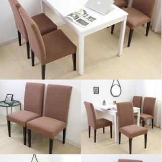 チェアカバー&椅子カバー 2枚セット ブラウン(ソファカバー)