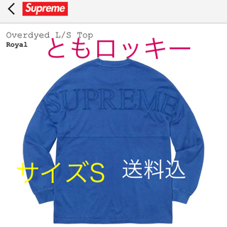 シュプリーム(Supreme)のシュプリーム Overdyed L/S Top   Sサイズ(Tシャツ/カットソー(七分/長袖))