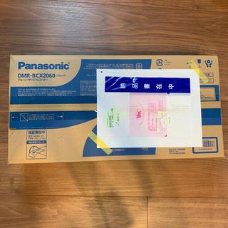 パナソニック(Panasonic)のパナソニック DMR-BCX2060 Panasonic (ブルーレイレコーダー)