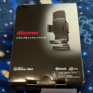 エヌティティドコモ(NTTdocomo)のdocomo ドライブネットクレイドル01(その他)