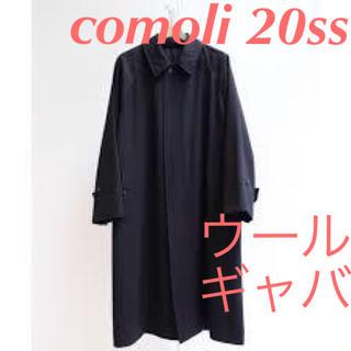 コモリ(COMOLI)のcomoli 20ss ウールギャバ バルカラーコート navy size3 (ステンカラーコート)