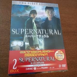 【初回限定盤】SUPERNATURAL the 1st season Box 2(TVドラマ)