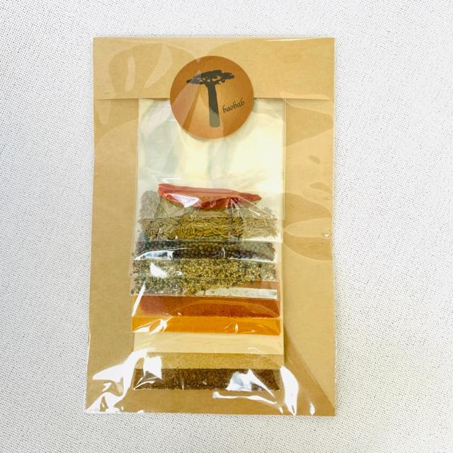 2袋セット スパイスセット 海老カレーと茄子カレー グルテンフリー スパイスカレ 食品/飲料/酒の食品(調味料)の商品写真