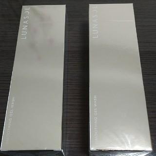 ルナソル(LUNASOL)の新品未開封 ルナソル スムージングジェルウォッシュ(150g)(洗顔料)