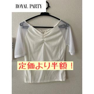 ロイヤルパーティー(ROYAL PARTY)の【新品未使用】ROYALPARTY 袖シアーTシャツ(Tシャツ(半袖/袖なし))