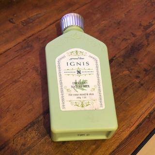 イグニス(IGNIS)のイグニス エモリエント ネイチャーミルク(乳液/ミルク)
