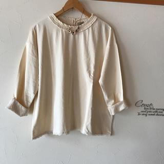 サマンサモスモス(SM2)のサマンサモスモス フリルトップス(Tシャツ(長袖/七分))