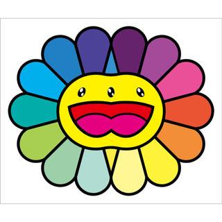 村上隆 ポスター Multicolor Double Face: Yellow(版画)