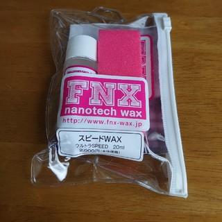 FNX nanotech wax(その他)