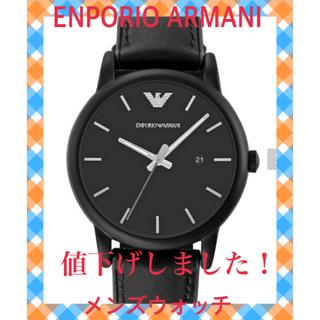 エンポリオアルマーニ(Emporio Armani)のEMPORIO ARMANI/(M)LUIGI 腕時計 メンズ(腕時計(デジタル))