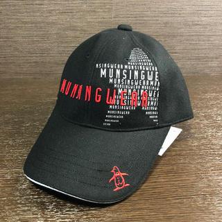 マンシングウェア(Munsingwear)の未使用☆マンシングウエア 帽子(ウエア)