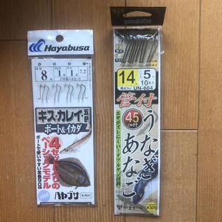釣り糸セット(うなぎあなご+キスカレイ)(釣り糸/ライン)