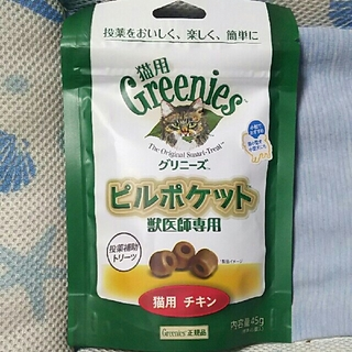 エランコ(Elanco)のグリニーズ ピルポケット 猫(ペットフード)