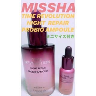 ミシャ(MISSHA)のMISSHA タイムレボリューション ナイトリペア プロバイオアンプル 美容液(美容液)