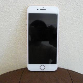 アップル(Apple)のアイフォン7【美品】ローズゴールド  softbank(スマートフォン本体)
