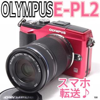 オリンパス(OLYMPUS)の【★みーまま★様専用】バッテリー2個スマホ転送OLYMPUS PEN E-PL2(ミラーレス一眼)