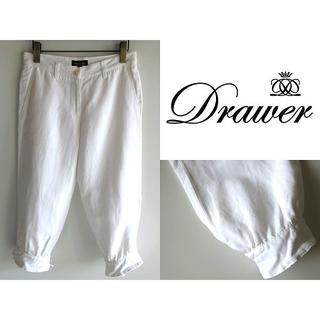 ドゥロワー(Drawer)の美品 DRAWER コットンリネン ジョッパーズパンツ 36 白(その他)