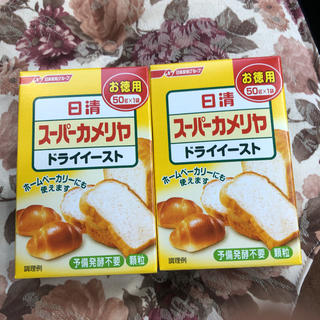 ニッシンセイフン(日清製粉)の日清 ドライイースト 50g×2(その他)
