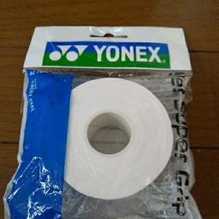 ヨネックス(YONEX)のグリップテープ 5本巻き 白(テニス)