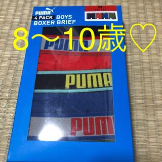 プーマ(PUMA)の新品未使用♡子どもパンツ♡男の子パンツ♡子どもボクサーパンツ(下着)