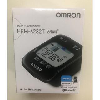 オムロン(OMRON)の【新品未開封】オムロン 手首式血圧計HEM-6232T(HEM-6233T)(健康/医学)